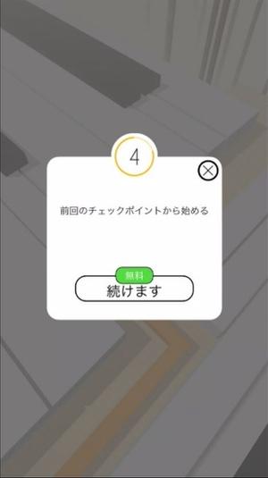 ダンシングライン6