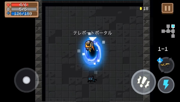 Soul Knight8