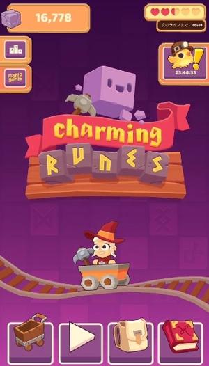 Charming Runes1