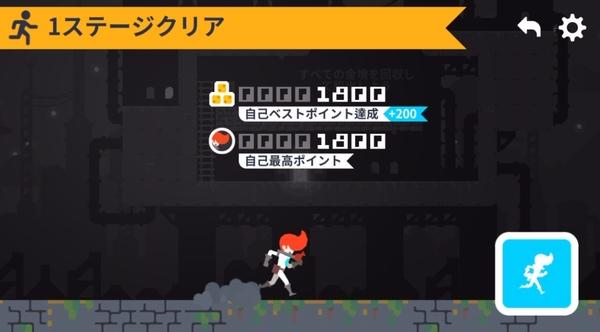 Lode Runner 1 6