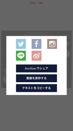 Asciilizer9
