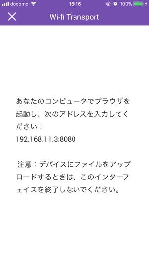 MP3抽出10