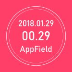 タイムスタンプアプリ