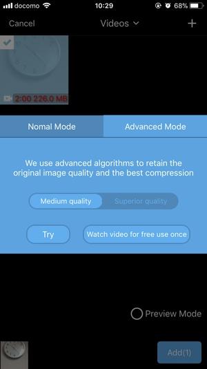 動画と写真圧縮4