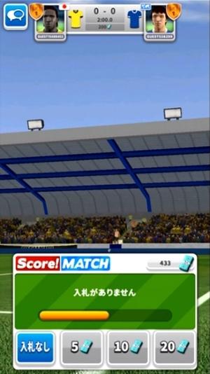 Score! Match2