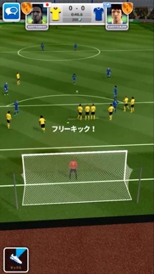 Score! Match11