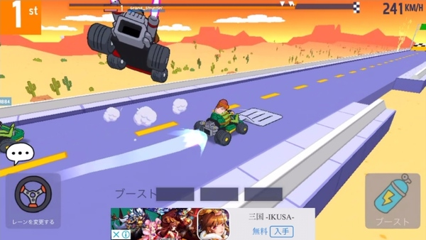 LoL Kart9