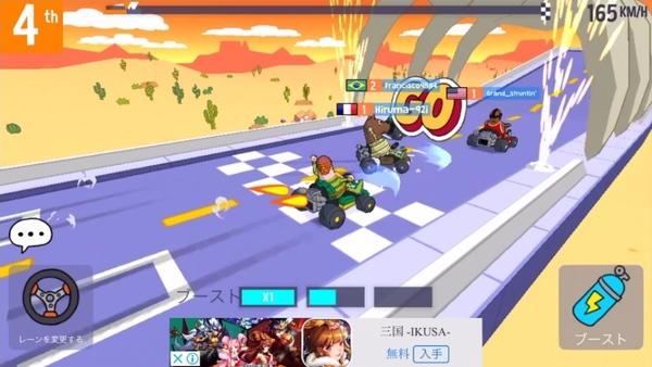LoL Kart5