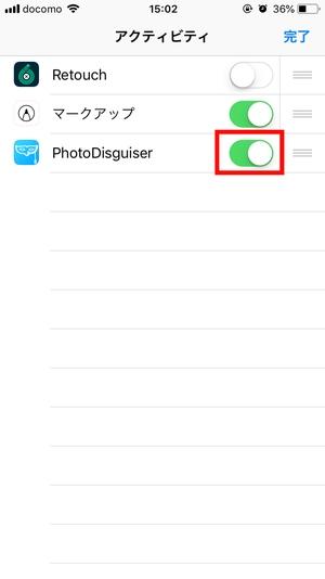 Photo Disguiser5
