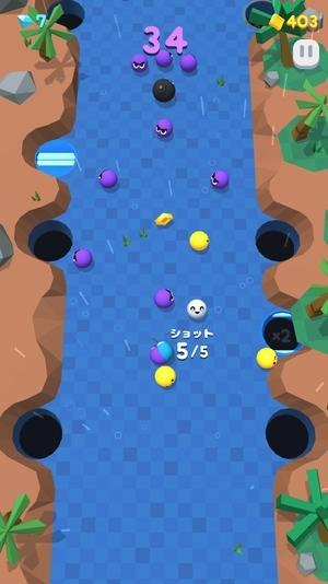 Infinite Pool7