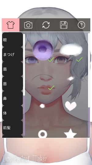 Live Portrait Maker2