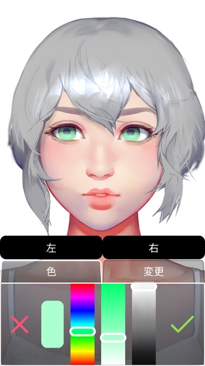 Live Portrait Maker3