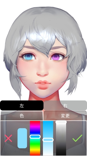 Live Portrait Maker4