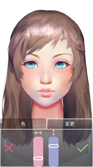 Live Portrait Maker8