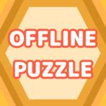 オフラインパズルゲームアプリ