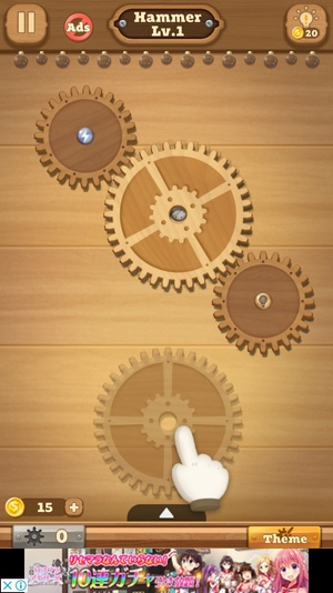 Fix it: Gear Puzzle2