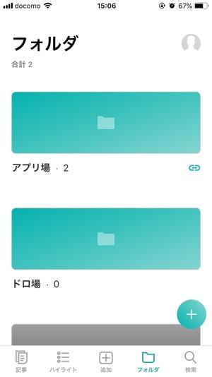 LINER13