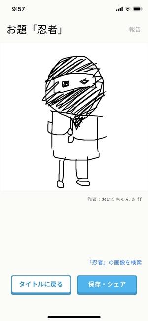 お絵かきコラボ8