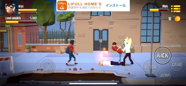 City Fighter vs Street Gang1
