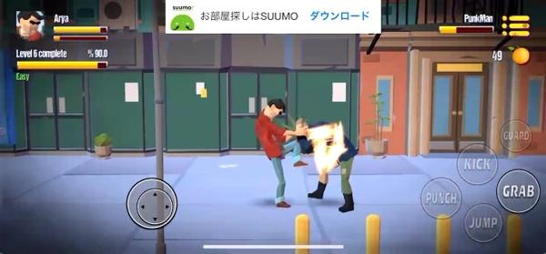City Fighter vs Street Gang5