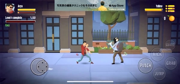 City Fighter vs Street Gang9