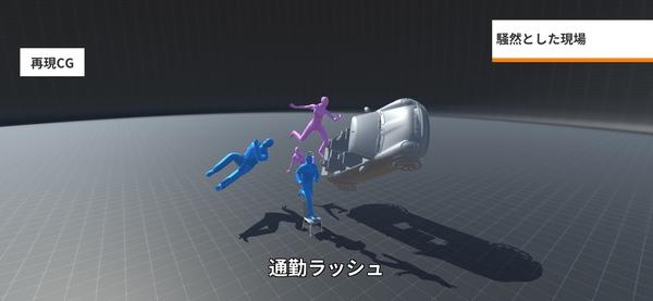 再現CGメーカー1