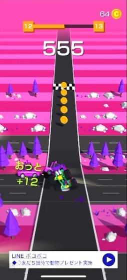 Traffic Run!7