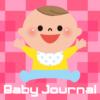 育児日記アプリ