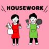 家事アプリ