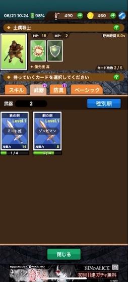 蒼穹のプリンセス9