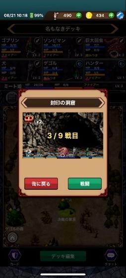 蒼穹のプリンセス4