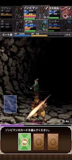 蒼穹のプリンセス6