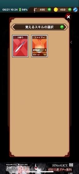 蒼穹のプリンセス10