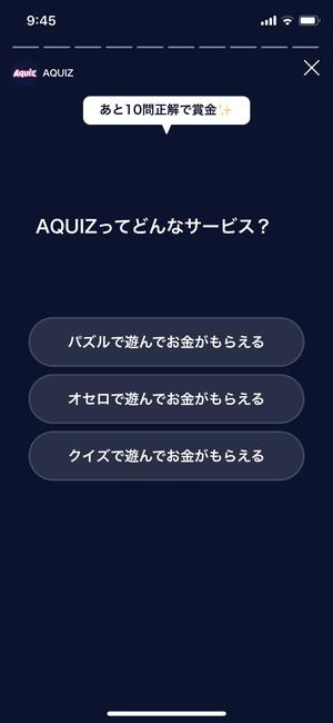 AQUIZ2