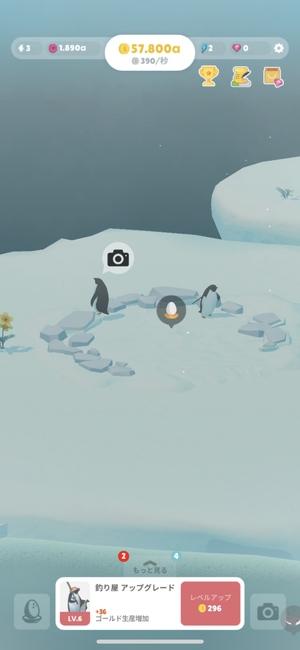 ペンギンの島5