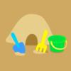 砂遊びアプリ