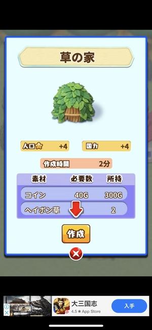 ねんどの王国5