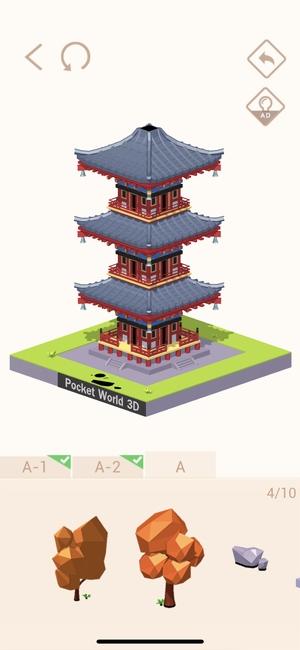 Pocket World 3D 6