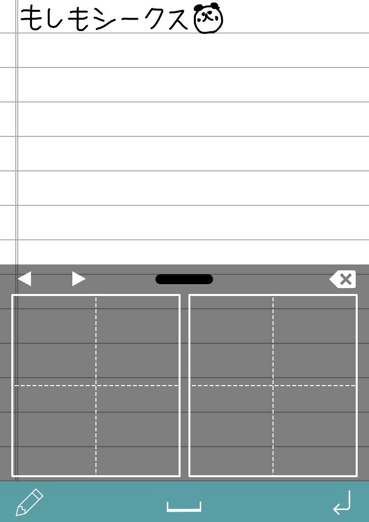 手書きメモ帳Touch Notes