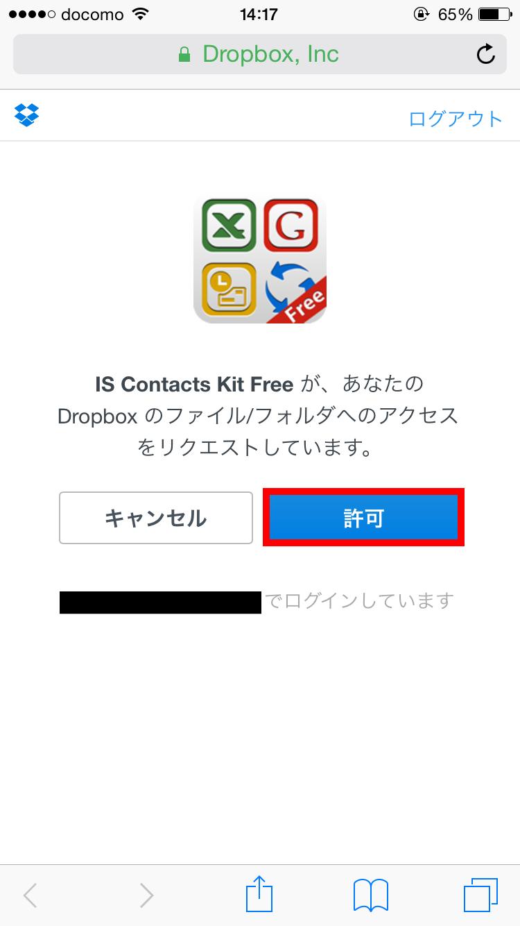 ick-backup7