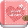 秘密のアルバムアプリ
