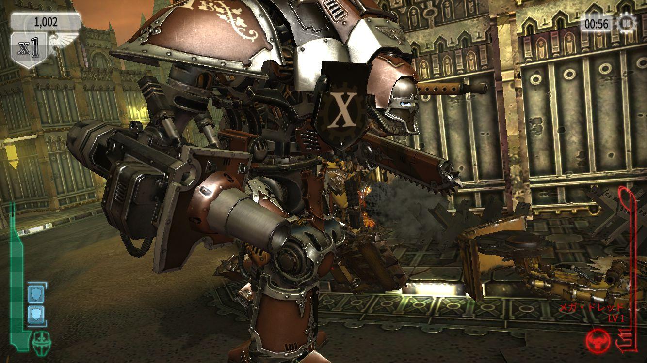 Warhammer 40,000: Freeblade3
