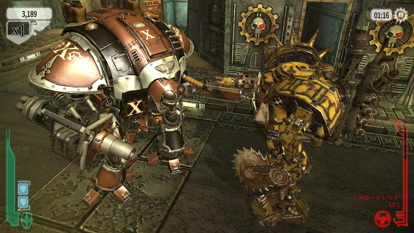 Warhammer 40,000: Freeblade4