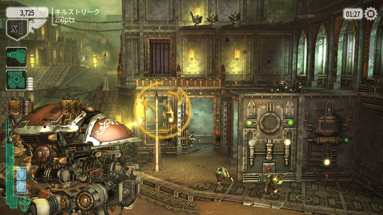 Warhammer 40,000: Freeblade2
