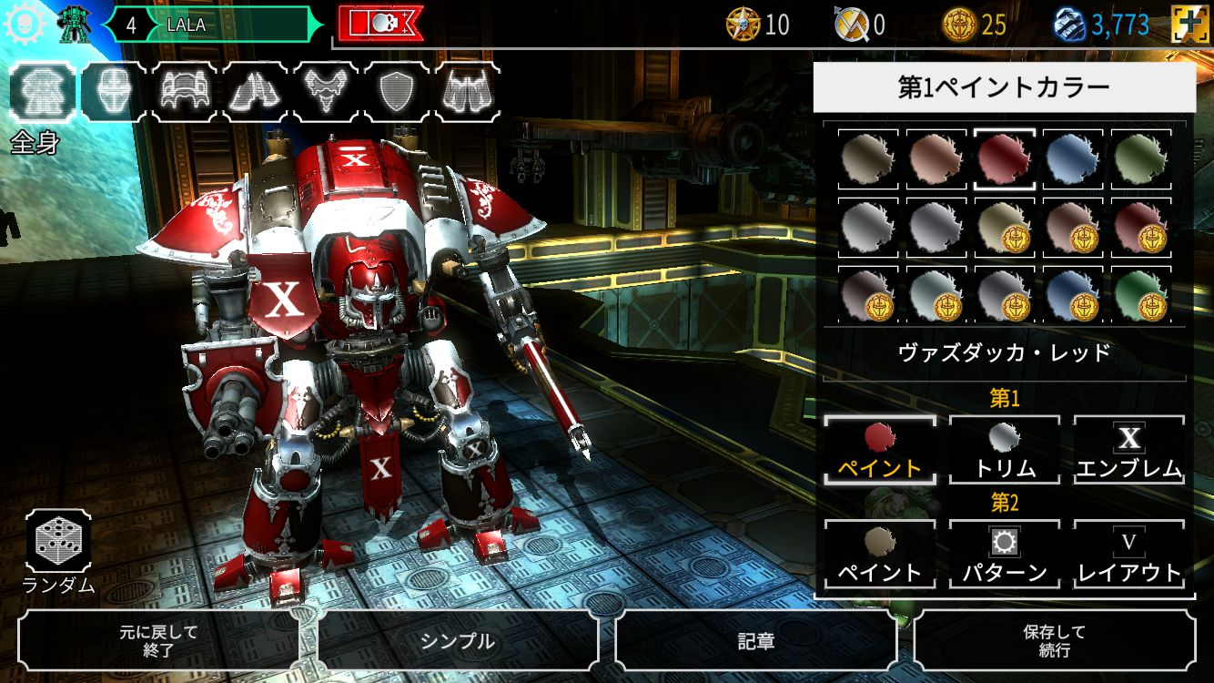 Warhammer 40,000: Freeblade6
