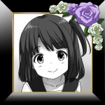 僕の妹が死んだ。