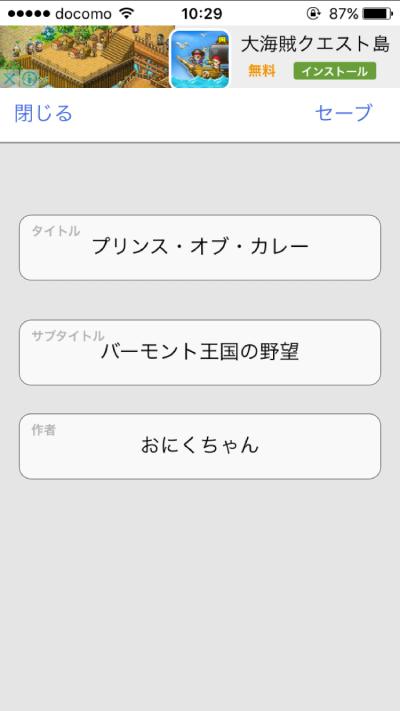 eブックメーカー1