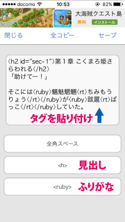 eブックメーカー3