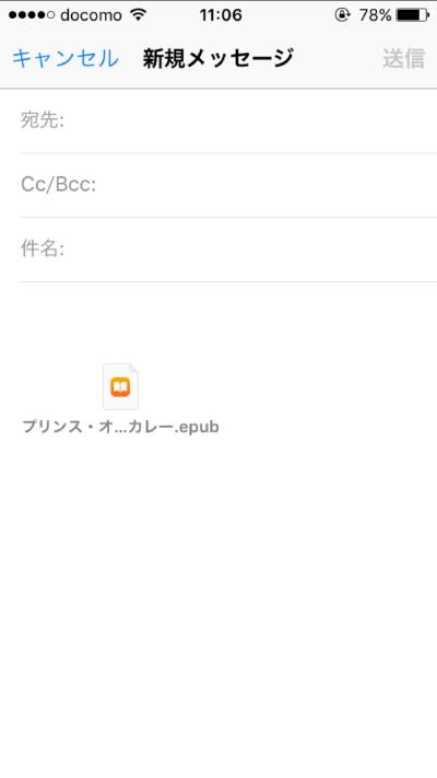 eブックメーカー9