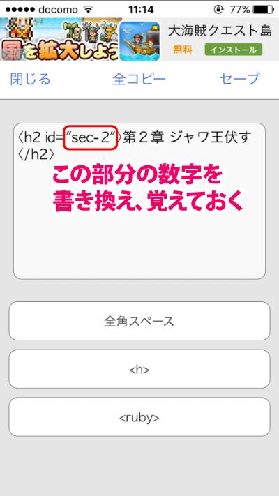 eブックメーカー5